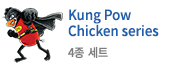 ID150727_Kung Pow Chicken (Book+CD+Wordbook) 4종 세트