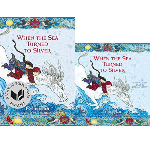 When the Sea Turned to Silver (Hardcover+CD) 세트