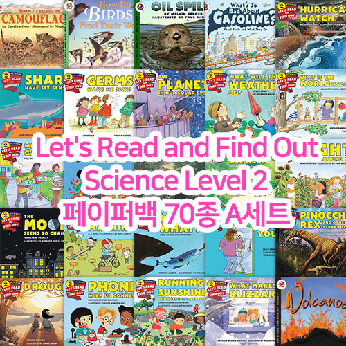 Let's Read and Find Out Science Level 2 페이퍼백 A세트 70종