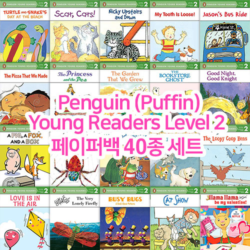 Penguin (Puffin) Young Readers Level 2 페이퍼백 40종 세트