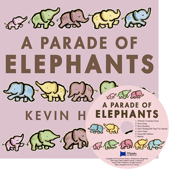 노부영 A Parade of Elephant (원서&CD)