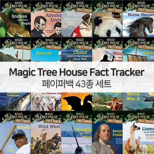 Magic Tree House Fact Tracker  페이퍼백 43종